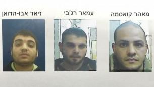ماهر قواسمة، عمار رجبي، وزياد ابو هدوان، الاعضاء في خلية تابعة لحماس كشفها والشابام في الشهر الماضي (courtesy Shin Bet)