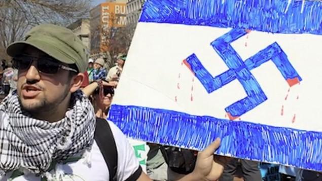 صورة من الوثائقي الجديد 'Crossing the Line 2' الذي يتناول تصاعد النشاط المعادي للسامية في الجامعات في أمريكا الشمالية. (Courtesy)
