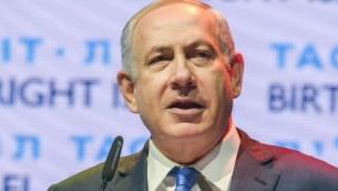 بينيامين نتنياهو خلال مشاركته في حدث أُجري في مركز المؤتمرات الدولي في القدس، 12 يناير، 2016. (Amos Ben Gershom/GPO)