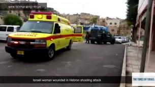 سيارة اسعاف في مكان هجوم اطلاق نار بالقرب من الحرم الإبراهيمي في الخليل، 3 يناير 2015 (YouTube screenshot)