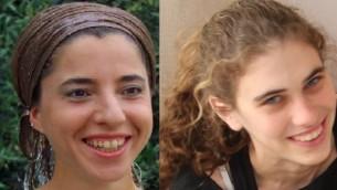 دفنا مئير (من اليسار)، أم لستة أولاد (36 عاما)، قُتلت بعد تعرضها للطعن في منزلها في عتنئيل على يد فتى فلسطيني في 17 يناير، 2016. شلوميت كريغمان (23 عاما) تعرضت للطعن وأًصيبت بجروح بالغة الخطورة في هجوم في مستوطنة بيت حورون بالضفة الغربية في 25 يناير، 2016، وتوفيت متأثرة بجراحها بعد يوم من الهجوم. (Courtesy/Facebook)