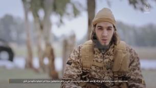 صورة شاشة من فيديو نشره تنظيم الدولة الإسلامية في  24 يناير 2016 يدعي انه يظهر منفذي اعتداءات باريس (screen capture)