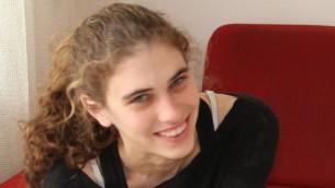 شلوميت كريغمان، 24 عاما، توفيت متأثرة بجروحها بعد يوم واحد من تعرضها للطعن في مستوطنة بيت حورون في 26 يناير، 2016. (Facebook)