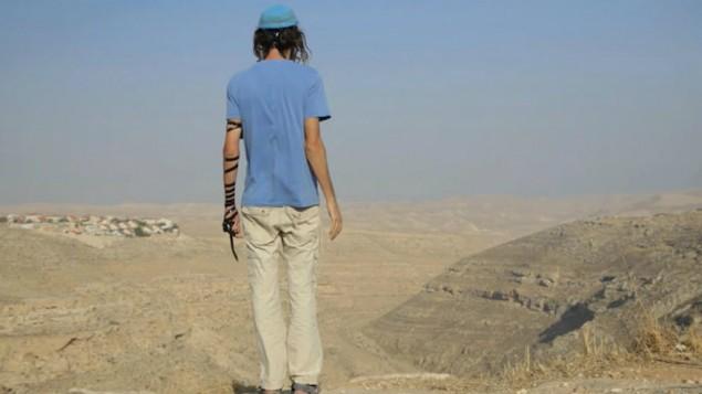 """صورة شاشة من فيلم """"المستوطنين""""، الذي انطلق في 22 يناير 2016 في مهرجان سندانس السينمائي (Courtesy photo via JTA)"""