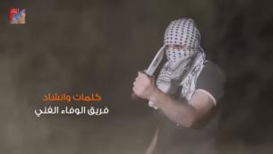 لقطة شاشة من فيديو أغنية 'أخت مرجلة'، الذي أُصدر في سبتمبر 2015. (screenshot/YouTube)