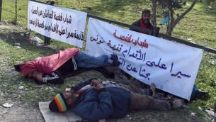 تونسيون عاطلون عن العمل في حديقة المروج بعد السير 400 كلم من القفصة على الاقدام احتجاجا على عدم توفر العمل، 9 فبراير 2016 (FETHI BELAID / AFP)