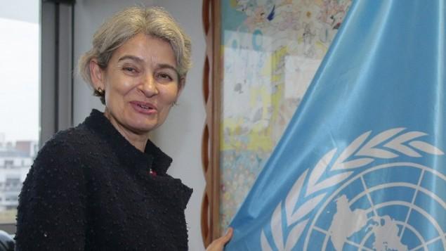 مديرة اليونسكو ايرينا بوكوفا، 12 نوفمبر 2015 (JACQUES DEMARTHON / AFP)