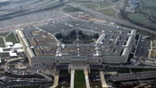 البنتاغون، مقر وزارة الدفاع الامريكية (CC BY-SA mindfrieze, Flickr)
