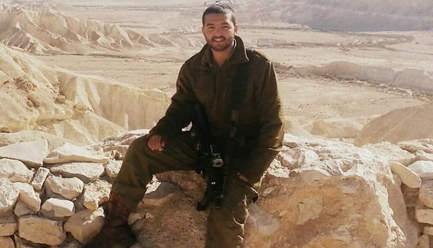 الجندي الإسرائيلي طوفيا يناي فايسمان (21 عاما)، الذي قتل في هجوم طعن في متجر داخل مستوطنة في الضفة الغربية، 18 فبراير 2016 (Courtesy)