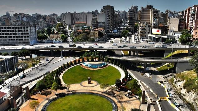 صورة توضيحية لمدينة بيروت، عاصمة لبنان (CC BY rabiem22, Flickr)