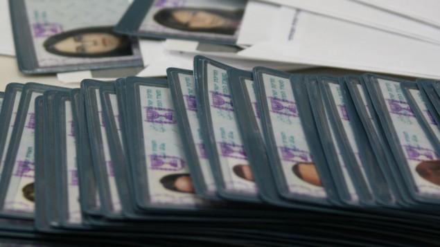 مجموعة بطاقات هوية إسرائيلية، 22 يناير، 2008. (Anna Kaplan/ Flash90)
