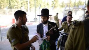 شبان إسرائيليون يصلون إلى قاعدة 'تل هشومير' العسكرية للإلتحاق بكتيبة 'نيتساح يهودا' في 30 يوليو،2015. (Tomer Neuberg/FLASH90)