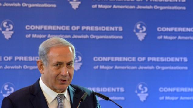رئيس الوزراء بينيامين نتنياهو يتحدث في مؤتمر رؤساء المنظمات الأمريكية اليهودية الكبرى، القدس، 14 فبراير، 2016. (Kobi Gideon/GP0)