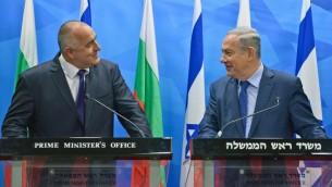 رئيس الوزراء بنيامين نتنياهو خلال مؤتمر صحفي مشترك مع نظيره البلغاري بويكو بوريسوف في مكتب رئيس الوزراء في القدس، 25 فبراير 2016 (Kobi Gideon / GPO)