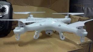 طائرة بدون طيار صادرتها اسرائيل في طريقها الى قطاع غزة (Defense Ministry)