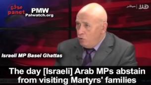 """عضو الكنيست باسل غطاس خلال مقابلة مع تلفزيون """"هلا""""، 10 فبراير، 2016. (لقطة شاشة)"""