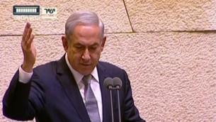 بينيامين نتنياهو خلال كلمة له أمام الكنيست، 10 فبراير، 2016. (لقطة شاشة:  Knesset Channel)