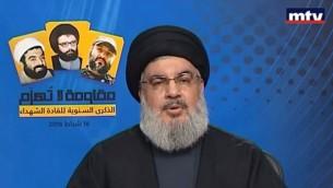 قائد حزب الله حسن نصرالله يقدم خطاب على التلفزيون اللبناني، 17 فبراير 2016 (screen capture: YouTube)