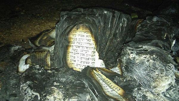 بقايا لفائف توراة بعد إشعال النار فيها في بؤرة غيفعات سوريك بالضفة الغربية، 6 فبراير، 2015. (Courtesy: Karmei Tzur security department)
