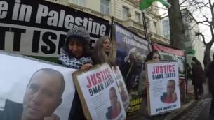 متظاهرين امام السفارة البلغارية في لندن في يناير 2016، يطالبون الحكومة البلغارية بعدم تسليم عمر زايد لإسرائيل (YouTube screen capture)