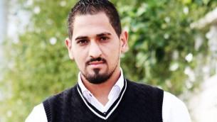منفذ هجوم القدس بهاء عليان (صفحة بهاء عليان على موقع Facebook)
