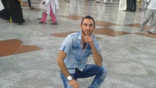 """صورة نُشرت على صفحة بشار مصالحة على الفيسبوك في 26 فبراير يظهر فيها  وهو """"في قلب مكة"""" (Courtesy Facebook)"""
