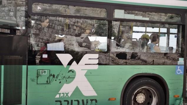 صورة توضيحية لحافلة تابعة لشركة ايغيد (Abir Sultan/FLASH90)