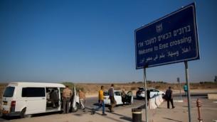فلسطينيون يدخلون الى غزة عن طريق معبر ايرز الحدودي بين إسرائيل وقطاع غزة، 3 سبتمبر 2015 (Yonatan Sindel/Flash90)