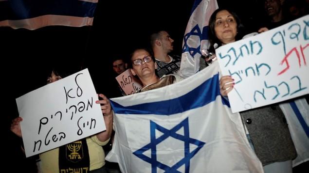 متظاهرون خارج قاعدة تسريفين العسكرية تضامنا مع جندي إسرائيلي يتم إعتقاله هناك  لإطلاقه النار على فلسطيني منزوع السلاح، 26 مارس، 2016. (Tomer Neuberg/Flash90)