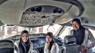 طاقم نسائي بالكامل في طائرة تابعة للخطوط الجوية الملكية البرونية. من اليسار إلى اليمين، الكابتن شريفة زارينا ومساعدتيها ناديا خاشيام وساريانا نوردين هو أول طاقم نسائي بالكامل في تاريخ الشركة يقود طائرة في رحلة إلى السعودية، 3 فبراير، 2016. (Royal Brunei Airlines)