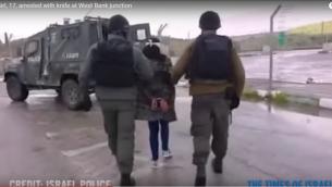 فتاة فلسطينية تبلغ من العمر 17 عاما تم العثور على سكين مطبخ كبير في حقيبتها بالقرب من مفرق جنوبي مدينة نابلس 15.03.2016