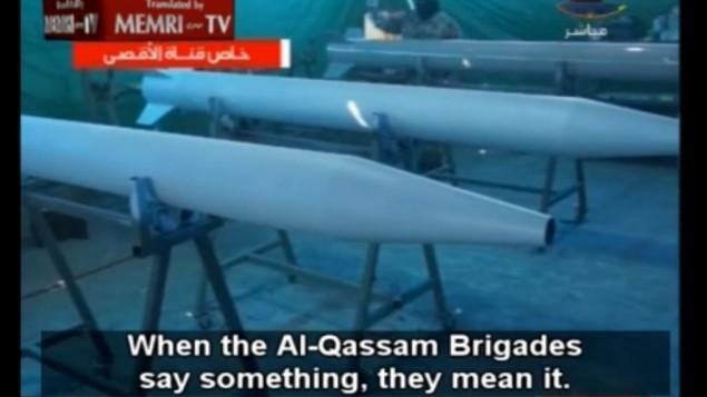 صورة شاشة لترجمة ميمري لتقرير تلفزروني صادر عن حماس حول صناعة الصواريخ، اغسطس 2014