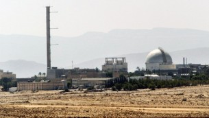 توضيحية: (ارشيف) مفاعل ديمونا النووي في صحراء النقب جنوب اسرائيل، 8 سبتمبر 2002 (AFP/Thomas Coex)