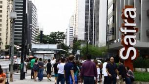 مقر بنك صفرا في ساو باولو (CC BY-SA Rodrigo, Flick)