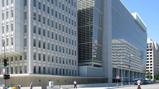 مقر البنك الدولي في واسنطن، الولايات المتحدة (CC BY Shiny Things, Flickr)