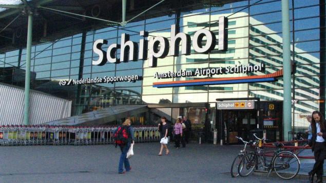 مدخل مطار سكيبول-امستردام في هولندا (CC BY trec_lit, Flickr)