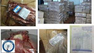 صور للحوم التي صادرتها الشرطة الإسرائيلية من شبكة تهريب اسرائيلية فلسطينية (Courtesy/Israel Police)