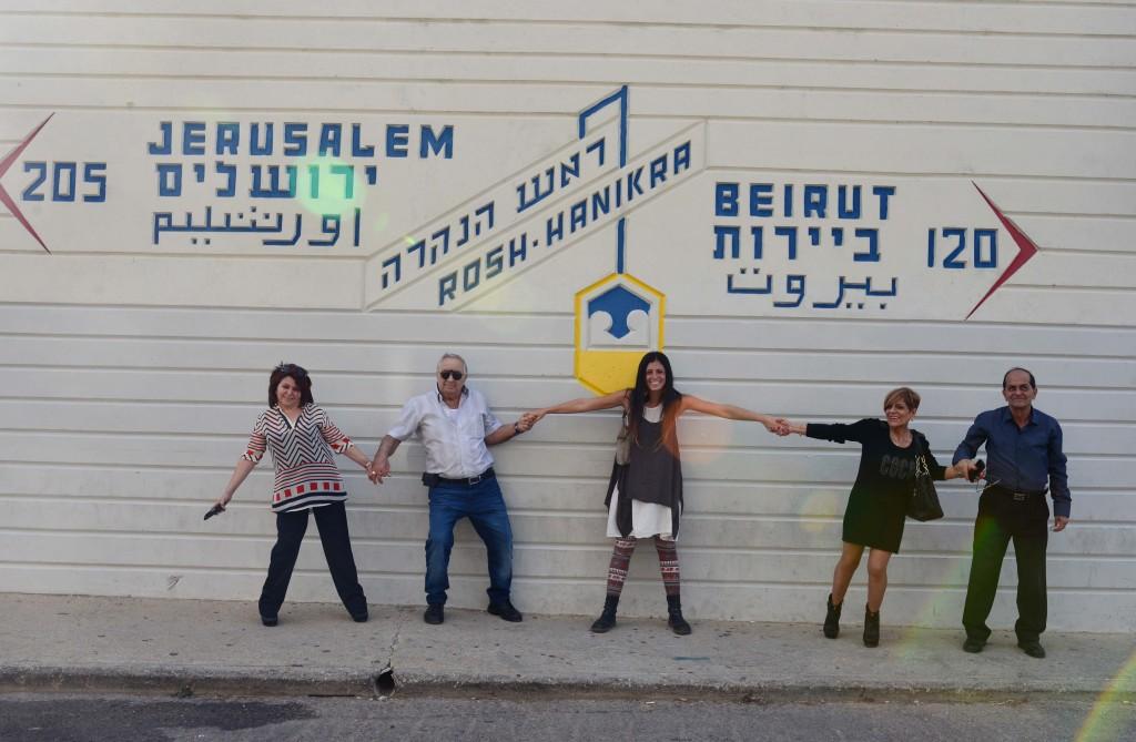 على الحدود الإسرائيلية اللبنانية مع اقرباء والدي