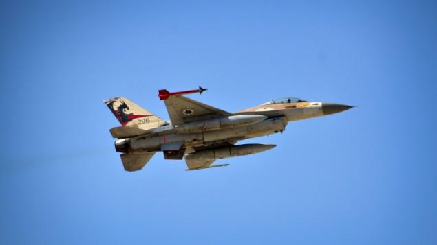 صورة توضيحية لطائرة حربية اسرائيلية من طراز إف 16 (IDF Spokesperson's Unit/Flash90)