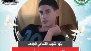 عبد الحميد سرور في صورة غير مؤرخة يتوسط شعار حماس في الإنتفاضة الثانية، هو الشاب الذي قالت حماس بأنه المسؤول عن انفجار الحافلة في 18 أبريل في القدس. أبو سرور توفي متأثرا بجراحه التي أصيب بها في الهجوم في 20 أبريل، 2016. (Courtesy)
