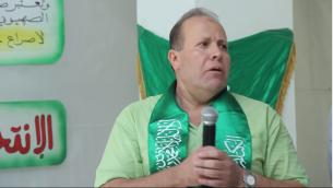 عماد البرغوثي في مظاهرة لحركة حماس في جامعة القدس، اكتوبر 2014 (screen capture: YouTube)
