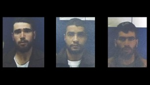 من اليمني الى اليسار، صالح صبري العبد العاروري، عبدالله تيسير العبد العاروري وحمادة صالح العبد العاروري (Shin Bet)