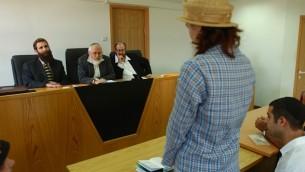 صورة توضحية: محكمة حاخامية إسرائيلية تنظر في قضية إعتناق يهودية. (Flash90)