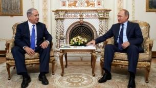 رئيس الوزراء بينيامين نتنياهو والرئسيس الروسي فلاديمير بوتين في موسكو، 21 سبتمبر، 2015. (المصدر: السفارة الإسرائيلية في روسيا)