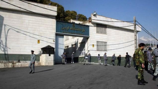 صورة توضيحية لسجن في ايران (CC BY-SA Ehsan Iran/Wikipedia)