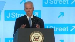 نائب الرئيس الأمريكي جو بايدن خلال خطابه له في الحفل السنوي لمنظمة 'جيه ستريت'، 19 أبريل، 2016. (لقطة شاشة: YouTube)
