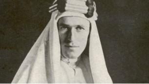 لورانس العرب (Public Domain)