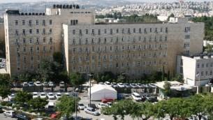 مبنى مكتب رئيس الوزراء في القدس (Orel Cohen/Flash90)