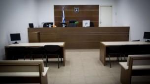 صورة توضيحة لقاعة محكمة الصلح، 18 يناير، 2016. (Nati Shohat/FLASH90)