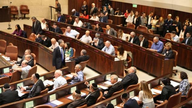 من الأؤشيف: الكنيست ال20 تصوت، 13 مايو، 2015. (مكتب المتحدث بإسم الكنيست)